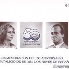 Sellos: 50 ANIVERSARIO NATALICIO REYES. 1988. PRUEBA DE LUJO. EDIFIL Nº 15. PERFECTA.. Lote 45754570