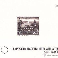 Sellos: II EXPOSICIÓN FILATEM. FARO DE CALELLA. AÑO 1986. PRUEBA LUJO Nº 9 EDIFIL. PERFECTA. Nº 2.800.. Lote 45754602