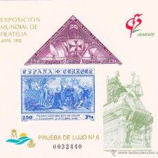 Sellos: EXPOSICIÓN MUNDIAL FILATELIA 1992. GRANADA. PRUEBA LUJO Nº 6. PERFECTA. Lote 45789872