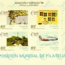 Sellos: PRUEBA OFICIAL Nº 59 (EXP. FILATELICA - 1996 AVIACIÓN Y ESPACIO ). Lote 52026166
