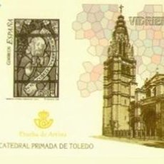 Stamps - PRUEBA OFICIAL Nº 85 (CATEDRAL PRIMADA DE TOLEDO - 2004) - 51970094