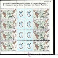 Sellos: ESPAÑA AÑO 1977. Nº EDIFIL 2438 MINIPLIEGO Nº 1 ESPAMER 1977. 10 MINIPLIEGOS NUEVOS. Lote 47076419