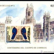Sellos: PRUEBA DE LUJO - CENTENARIO DEL CUERPO DE CORREOS / AÑO 1989 (SIN DENTAR) **. Lote 47412671