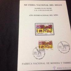 Sellos: HOJA RECUERDO AÑO 1979 . XII FERIA NACIONAL DEL SELLO - AÑO INTERNACIONAL DEL NIÑO . FNMT. Lote 47543025