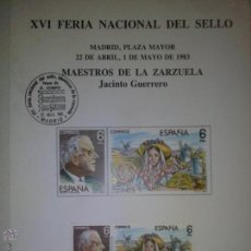 Sellos: TARJETA RECUERDO AÑO 1983 MAESTROS ZARZUELA JACINTO GUERRERO . XVI FERIA NACIONAL SELLO . MUSICA. Lote 47857743