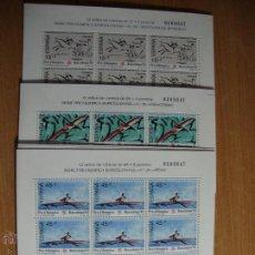 Sellos: BARCELONA 92 M.P. EDIFIL 28/30 NUEVOS Y PERFECTOS. Lote 47886629