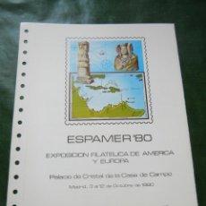 Sellos: DOCUMENTO FILATELICO - ESPAMER 1980 - EDIFIL 2579. Lote 48592824