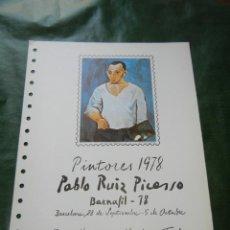 Sellos: DOCUMENTO FILATELICO - BARNAFIL 1978 - PICASSO - EDIFIL 2481-2488. Lote 48592849