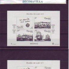 Sellos: PRL0A12, PRUEBA OFICIAL 12/13, MITAD DE CATALOGO. Lote 49408111