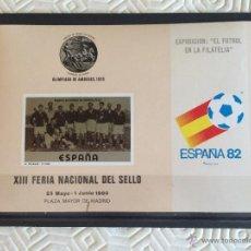 Sellos: HOJA RECUERDO SIN DENTAR EL FUTBOL EN FILATELIA (FOURNIER) 1980 MUNDIAL'82. Lote 50120496