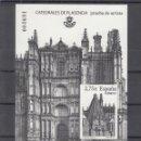 Sellos: ESPAÑA PRUEBA 101, CATEDRAL PLASENCIA. Lote 50152014