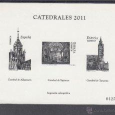 Sellos: ESPAÑA PRUEBA CALCOGRAFICA 4643, 4657, 4679, CATEDRAL 2011 DE SIGUENZA ALBARRACIN TARAZONA(ZARAGOZA). Lote 50152799