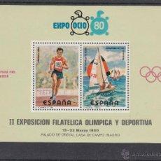 Sellos: .ESPAÑA HOJA RECUERDO NUEVA, II EXP. FIL. OLIMPICA Y DEPORTIVA, EXPO OCIO 80 . Lote 50240009