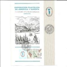 Sellos: ESPAÑA-DOCUMENTO CONMEMORATIVO EXPOSICIÓN ESPAMER 77 (SEGÚN FOTO). Lote 50339050