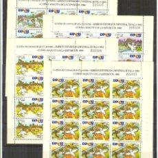 Stamps - MP 6/9 3050/53 MINIPLIEGO SEVILLA EXPO 92.1990.MISMO Nº.PERFECTO ESTADO - 51340846