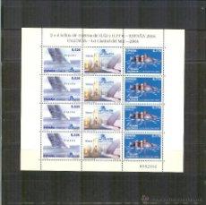 Sellos: MP 84 4092/93 MINIPLIEGO EXPOSICION VALENCIA 2004 CIUDAD DEL MAR.PERFECTO ESTADO. Lote 51361876