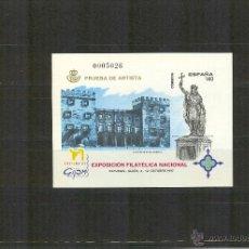 Stamps - PRUEBA 64 3512 EXFILNA 97.GIJON.PERFECTO ESTADO - 51459646