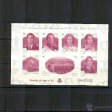 Sellos: PRUEBA 76 3856 ANIVERSARIO REINADO JUAN CARLOS I.2001.PERFECTO ESTADO. Lote 51538909