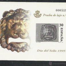 Sellos: PRUEBA LUJO Nº 34 DIA SELLO 1995 BUZÓN DE CORREOS. Lote 51736923
