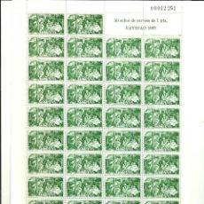 Selos: ESPAÑA-1692 NAVIDAD 65 PLIEGO DE 50 SELLOS NUEVOS SIN FIJASELLOS (SEGÚN FOTO). Lote 51967801