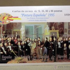 Sellos: MINIPLIEGO, 4 SELLOS, 19, 30, 60 Y 60 PESETAS, DIA DEL SELLO, PINTURA ESPAÑOLA, 1995. Lote 52039550