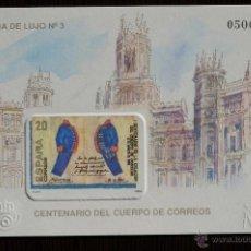 Sellos: PRUEBA DE LUJO Nº 3. I CENTENARIO DEL CUERPO DE CORREOS. 1989. NUEVA CON CARTERA. Lote 52732833