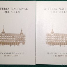 Sellos: HOJAS RECUERDO 47/50. X FERIA NACIONAL DEL SELLO. Lote 116789519
