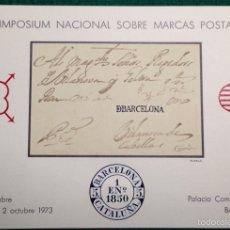 Sellos: HOJAS RECUERDO 11 Y 12. AÑO 1973. I SIMPOSIUM NACIONAL SOBRE MARCAS POSTALES. Lote 52971439