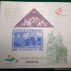 Sellos: PRUEBA OFICIAL 25. EXPOSICIÓN MUNDIAL FILATELIA GRANADA 1992. Lote 52971732