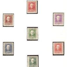 Sellos: 7 SELLOS 1939 PROYECTO O PRUEBA COLOR DE SELLO 40 C, FRANCO, GENERALISIMO, FOURNIER IRUJO. DENTADO.. Lote 53098857