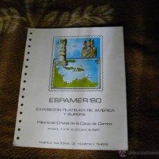 Sellos: HOJA ALBUM DOBLE SELLOS ESPAMER 80 EXPOSICION AMERICA Y EUROPA. Lote 209635415