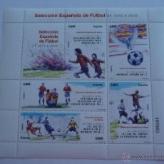 Sellos: HOJA SELECCION ESPAÑOLA 1970-2010. Lote 58161685