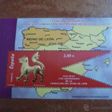 Sellos: HOJA 1100 AÑOS DEL REINO DE LEON. Lote 57496234