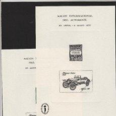 Sellos: HOJA RECUERDO Y PRUEBA RAYADA Nº 45 Y 45P AÑO 1977 . SALÓN INTERNACIONAL DEL AUTOMÓVIL. Lote 53850026