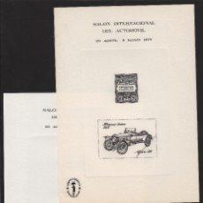 Sellos: HOJA RECUERDO Y PRUEBA RAYADA Nº 45 Y 45P AÑO 1977 . SALÓN INTERNACIONAL DEL AUTOMÓVIL. Lote 53851648