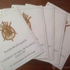 Selos: DOCUMENTO FILATÉLICO ANFIL Nº 1 (5) EXPOSICION ESPAÑA 84 ,1984 FAMILIA REAL ESPAÑOLA .. Lote 96452375