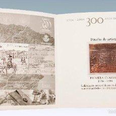 Sellos: SPAIN 2016 - 300 AÑOS CORREOS. PRIMERA CENTURIA 1716-1816. (SELLO BRONCE). Lote 71995510