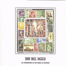 Sellos: DOCUMENTO NUMERO 8 DEL AÑO 1979 DE LA FABRICA NACIONAL DE MONEDA Y TIMBRE. Lote 56327933