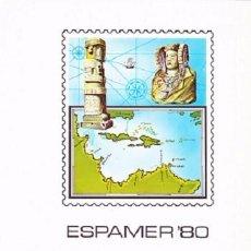 Sellos: DOCUMENTO NUMERO 12 DEL AÑO 1980 DE LA FABRICA NACIONAL DE MONEDA Y TIMBRE. Lote 56328162