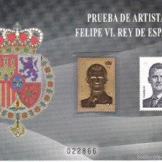 Sellos: PRUEBA DE LUJO DE FELIPE VI REY DE ESPAÑA CON SELLO DE PLATA Y BAÑO DE ORO 24K Y CERTIFICADO . Lote 56797939