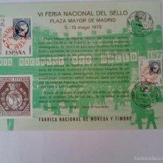 Sellos: FNMT 1973 HOJA RECUERDO VI FERIA NACIONAL DEL SELLO Y 1976 HOJA RECUERDO IX FERIA NACIONAL DEL SELLO. Lote 56958581