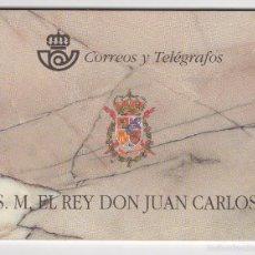 Sellos: 0048 CARNET 3544-C EL REY DON JUAN CARLOS. Lote 57953798