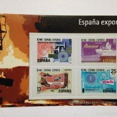 Sellos: HOJA BLOQUE 4 SELLOS EXPORTA BUQUES. ESPAÑA. SIN CIRCULAR. REPRODUCCIÓN ACTUAL. Lote 58212910
