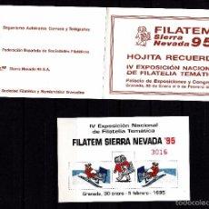 Sellos: .CARPETA IV EXP. NAC. FIL TEMATICA -FILATEM SIERRA NEVADA 95- GRANADA 30/1 - 5/2 1995. Lote 103966378