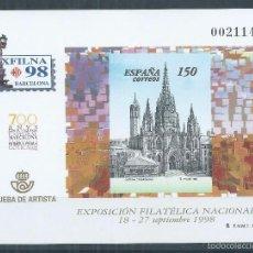 Sellos: R7/ EXP EXFILNA ´98, BARCELONA, PRUEBA Nº 66. Lote 58627384