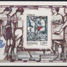 Sellos: ESPAÑA - PRUEBA OFICIAL. EDIFIL Nº 93 NUEVA. Lote 58896846