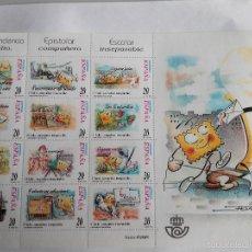 Sellos: ESPAÑA EDIFIL MINIPLIEGO MP 66 - AÑO 1999 NUEVO . Lote 165704042