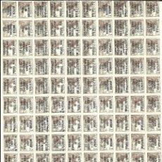 Sellos: ESPAÑA-PLIEGO DE 100 SELLOS NUEVOS CON SOBRECARGAS PATRIÓTICAS DE INICIATIVA PRIVADA (SEGÚN FOTO). Lote 111293766