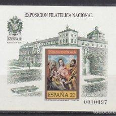 Sellos: P.O.: XX 19. EXFILNA-89 (I TIRADA) 1989. Lote 61594400