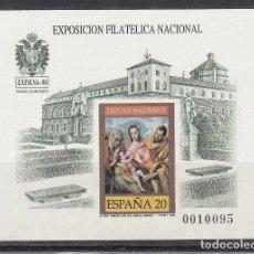 Sellos: P.O.: XX 19. EXFILNA-89 (I TIRADA) 1989. Lote 61594564